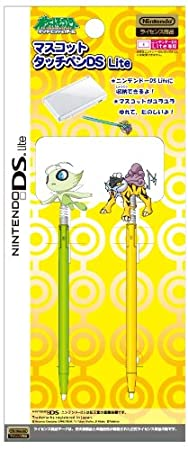 Pokemon Diamond Pearl Double Pack Stylus Pen For DS Lite - Celebi / Raikou