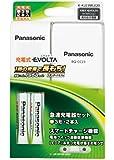 パナソニック 充電式EVOLTA 急速充電器セット 単3形充電池 2本付 スタンダードモデル K-KJ23MLE20
