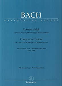 BARENREITER BACH J.S - CONCERTO IN C MINOR FOR OBOE, VIOLIN, STRINGS AND BASSO CONTINUO - OBOE, VIOLIN, PIANO Classical sheets Chamber music by BARENREITER