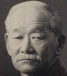 嘉納治五郎—私の生涯と柔道 (人間の記録 (2))