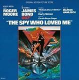 【ネタバレ】映画「007/私を愛したスパイ」(7)