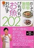 レシピ 作り方 3