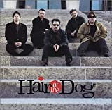Songtexte von Hair of the Dog - Let It Flow
