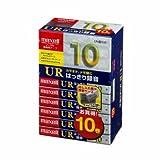 日立マクセル オーディオテープ、ノーマル/タイプ1、録音時間10分、10本パック UR-10L 10P(N)