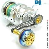 メガテック リブレ BJ75-83 ベイトキャスティングジギングハンドル BJ-78DRY (リョウガ(ダイワ)用左右巻き)