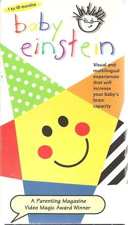 Baby Einstein Store front-358338