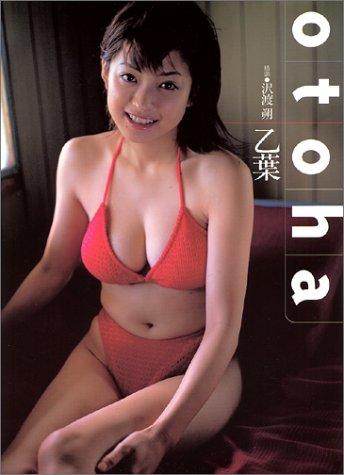 otoha―乙葉写真集