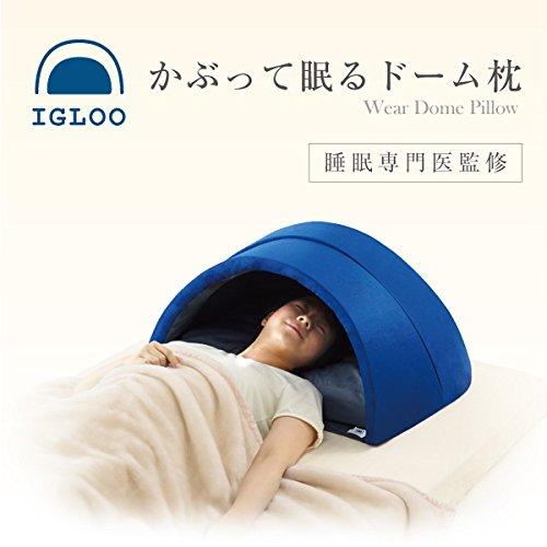 PROIDEA(プロイデア) かぶって寝るまくら IGLOO
