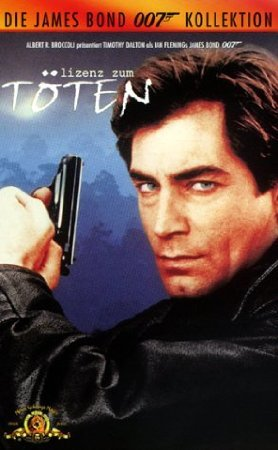 James Bond 007 - Lizenz zum Töten [VHS]