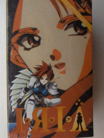 Iria: Zeiram the Animation [VHS] [Import]