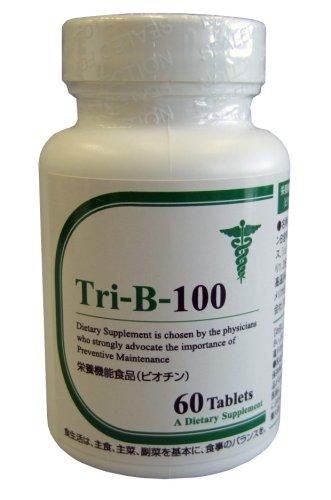 ダグラス トリ-B-100 60粒