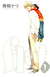 flat (1) (BLADE COMICS)