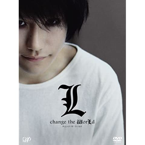 L change the WorLd complete set[DVD3枚組]