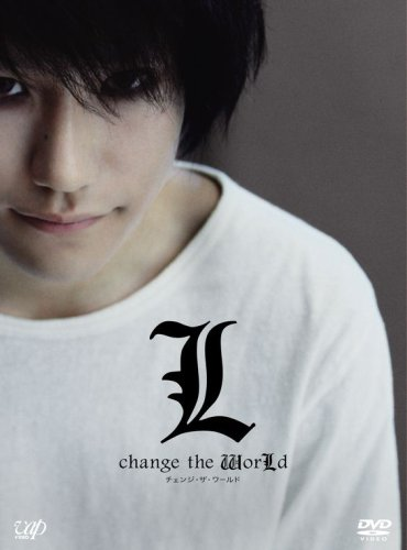 L change the WorLd complete set[DVD3枚組]