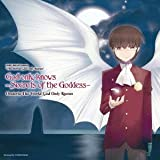 God only knows -Secrets of the Goddess--Oratorio The World God Only Knows
