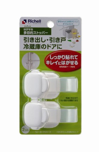 Multi Pupose Child Baby Safety Latch JAPAN