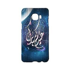 BLUEDIO Designer Printed Back case cover for Samsung Galaxy C7 - G8567