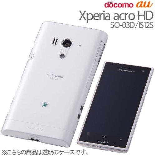 レイ・アウト Xperia acro HD docomo SO-03D/au IS12S用ハードコーティングシェル/クリアRT-SO03DC3/C