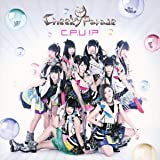 C.P.U !? (SG+DVD) [Single, CD+DVD] / Cheeky Parade (CD - 2013)