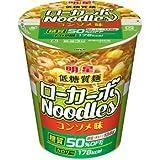 明星 低糖質麺 ローカーボNoodles  塩バジル味 1箱(12入)