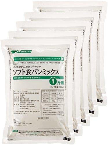 パナソニック ソフト食パンミックス ホームベーカリー用 1斤分×5 SD-MIX62A