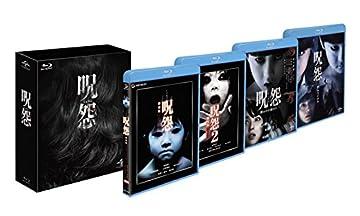 呪怨BOX [Blu-ray]