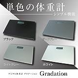 �y���C�g�O���[�z�f�W�^���̏d�v Gradation�O���f�[�V����(MCE-3559)