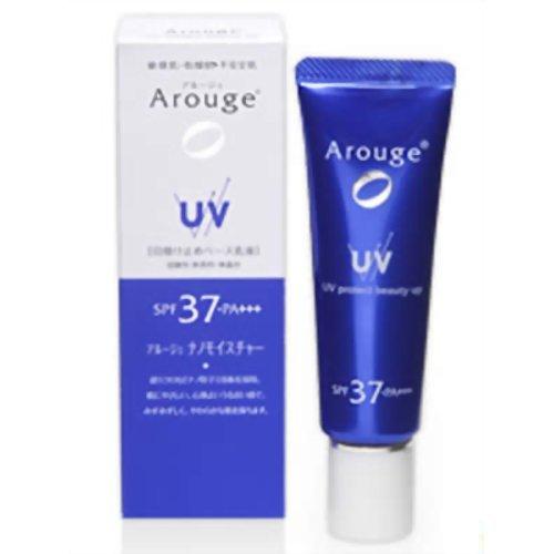 アルージェ UVプロテクトビューティーアップ25g