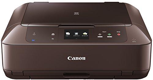 Canon キヤノンインクジェット複合機 PIXUSMG7530BW ブラウン