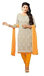 Dress Material Chanderi Beige Embroidered + Lace Unstitched