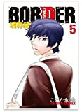 Border Volume 5 (Yaoi Manga)