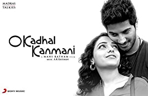 O Kadhal Kanmani 2015 Malayalam Movie