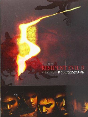 The Art of Resident Evil 5