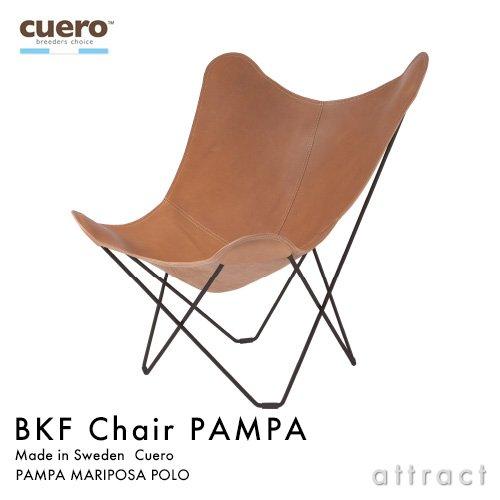 cuero クエロ BKF Chair BKFチェア Butterfly Chair バタフライチェア PAMPA MARIPOSA POLO パンパ マリポサ(マリポーサ) ポロ スチールフレーム・ベジタブルタンニンなめし革
