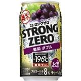 サントリーチューハイ -196℃ ストロングゼロ 葡萄ダブル 350ml×24缶(1ケース)