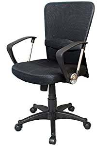 Mod P Mesh Ergonomic Fabric Office Chair With Gas Lift Tilt And