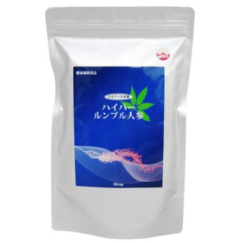ミミズ乾燥粉末 ;ハイパールンブル人参>