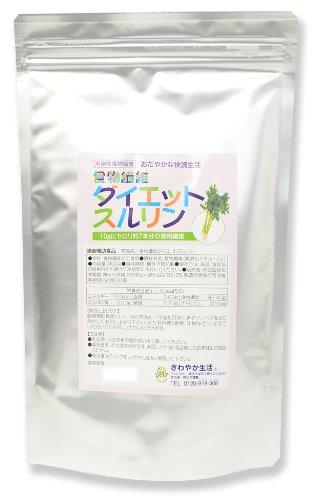 さわやか生活 食物繊維ダイエットスルリン 300g×2袋セット