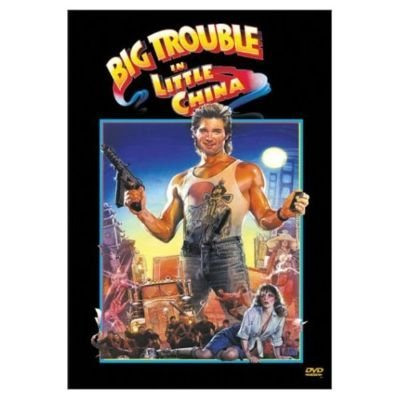Big Trouble In Little China (Big Trouble Little compare prices)