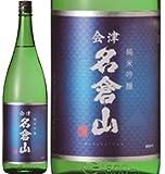 名倉山(福島県会津若松)、純米吟醸 【H26BY】 1800ml/輸送カートン入り