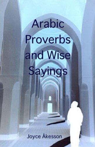 sayings in english