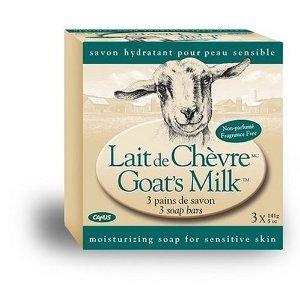 Canus Goat's Milk Fragrance Free Bar Soap, For