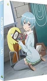さばげぶっ! 5 (特装限定版) [Blu-ray]