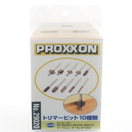 プロクソン トリマービット10種セット NO.29020