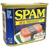 SPAM(スパム)減塩 [340g×6缶セット]