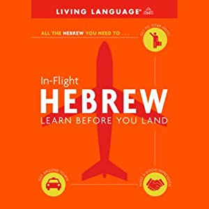 In-Flight Hebrew Audiobook