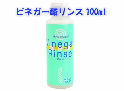 ジャパンヘナ ビネガー酸リンス100ml