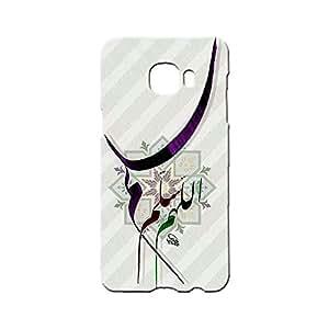 BLUEDIO Designer Printed Back case cover for Samsung Galaxy C7 - G8181