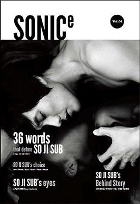 Korea Star BooksSo Ji Sub Photo Book - SONICe Small Version (SONIC01A)