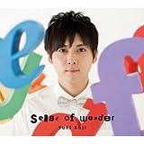 sense of wonder【DVD同梱】